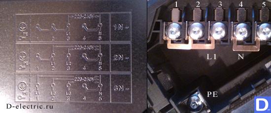 Схема подключения электроплиты